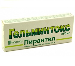 helmintox tabletta utasítás mi a hólyag papilloma